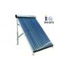 Vakuuminis saulės kolektorius HPC14-20
